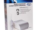 Компрессорный ингалятор Microlife NEB 10А (ингалятор + ирригатор)